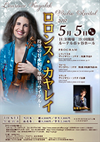 Some ideas on music & musical program - May 2017 - Tokyo, Japan By Violinist Laurence Kayaleh