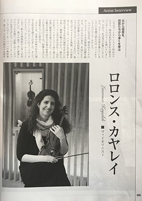Interview - Sarasate Magazine (Tohru Isurugi Sase), Japan (October 2017/Vol. 78) - 1 - Laurence Kayaleh Violinist